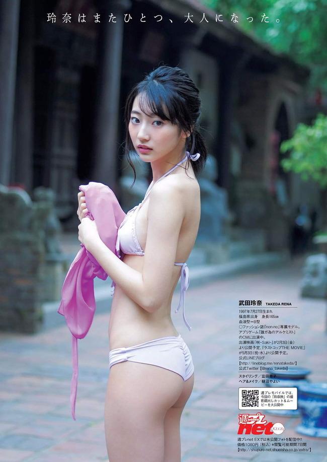 takeda_reina (35)