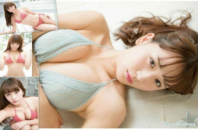 asakawa_nana (21)
