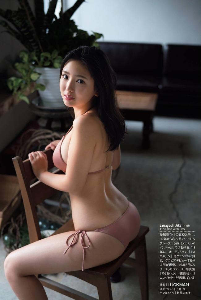 沢口愛華 グラビア (5)