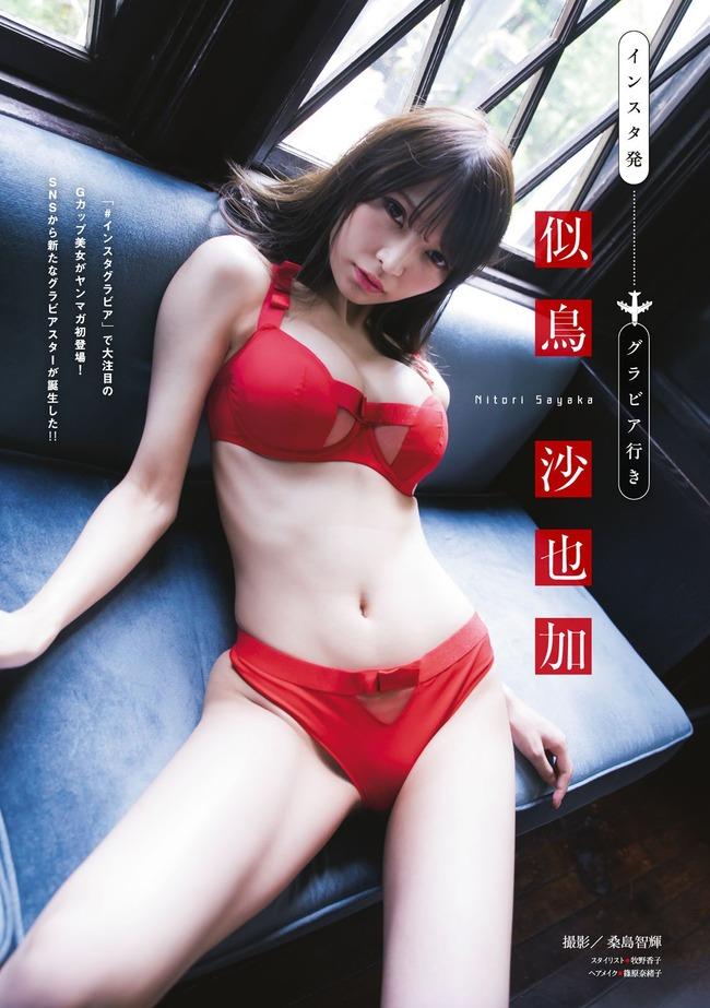 nitori_sayaka (2)