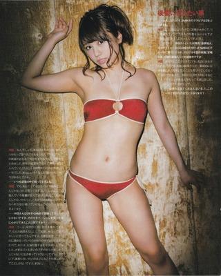 tsumeawase (46)