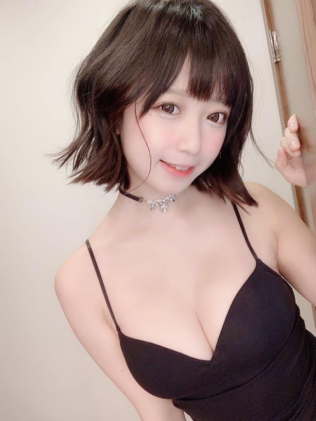 yami (40)