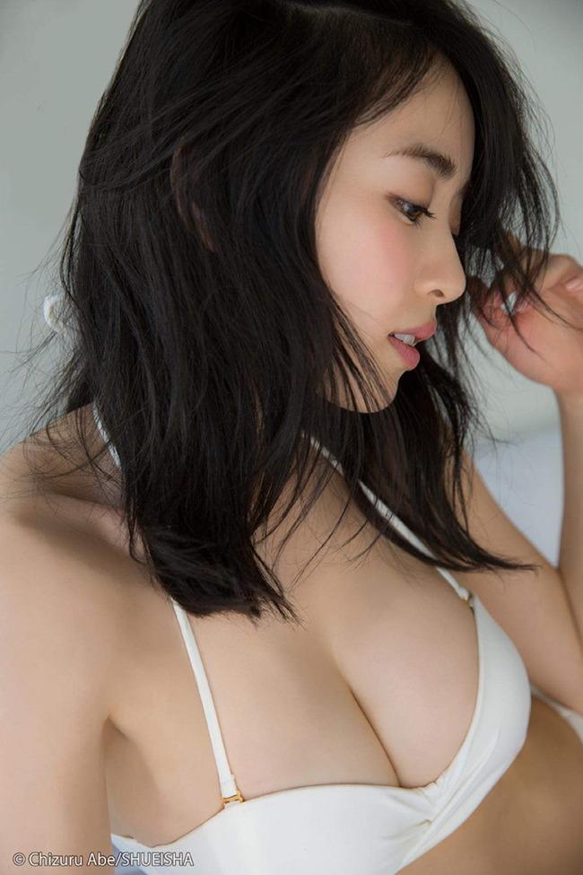 izumi_rika (37)