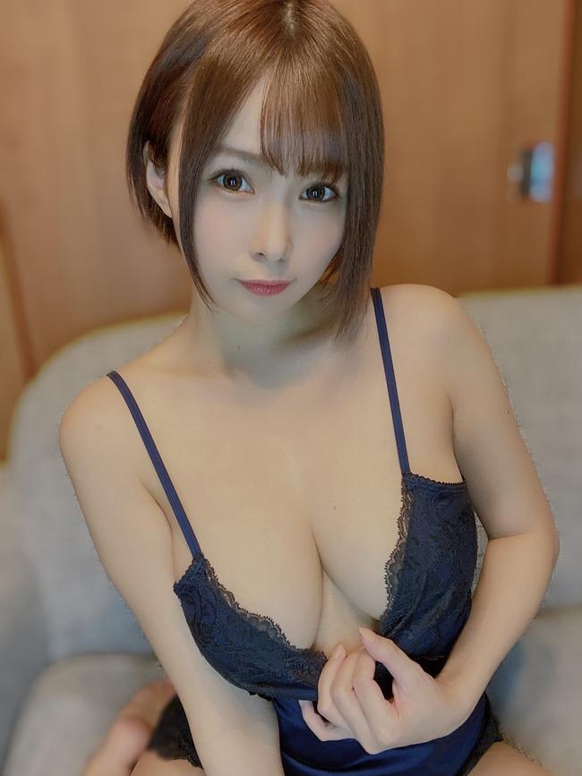 河合あすな 下乳 Twitter (7)