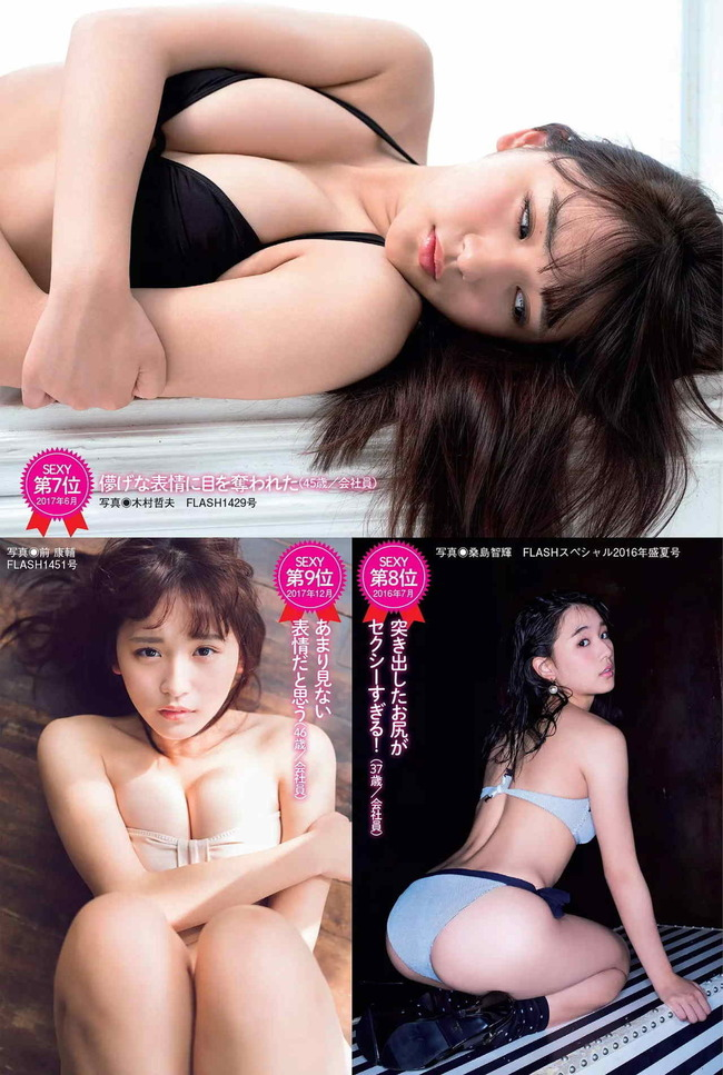 asakawa_nana (35)