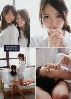 suzuki_airi (50)