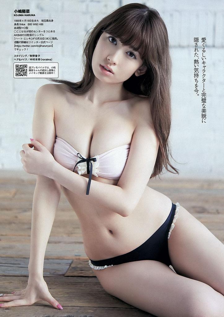 http://livedoor.blogimg.jp/frdnic128/imgs/6/9/6994a25a.jpg