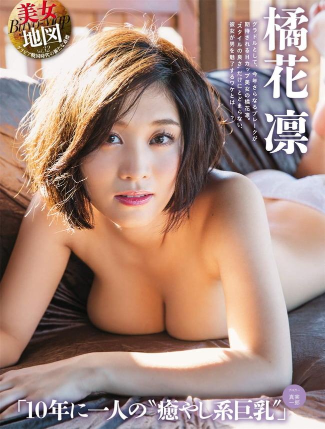 tachibana_rin (27)