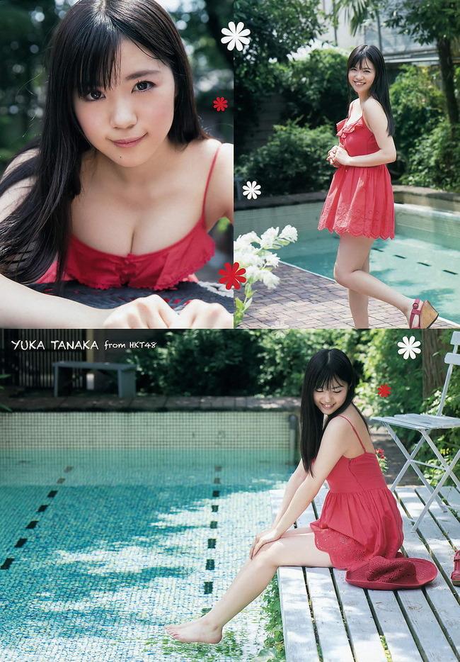 tanaka_yuuka (31)
