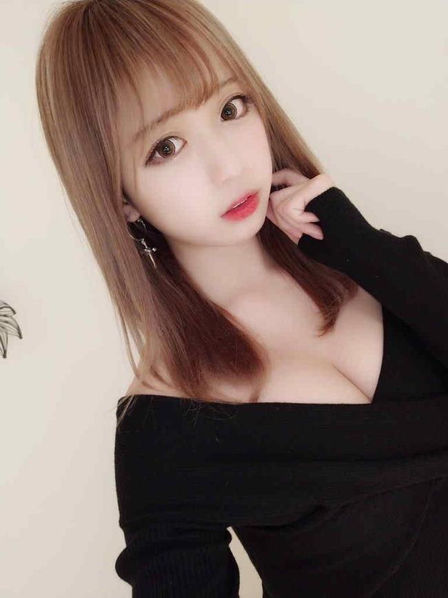 yami (10)