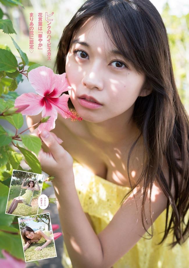 makino_maria (3)