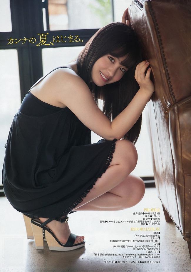 hashimoto_kannna (12)