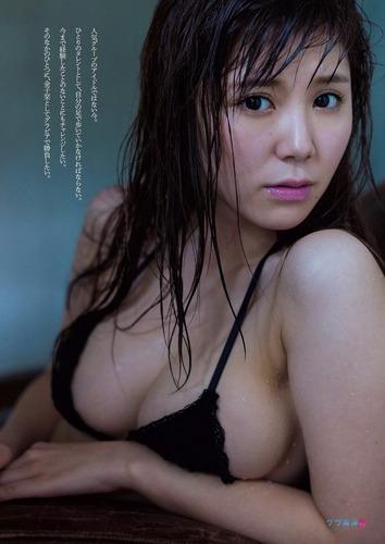 kaneko_shiori (1)