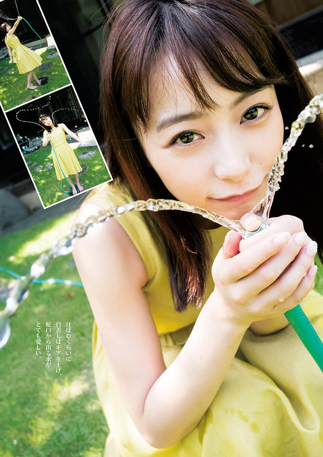 ugaki_misato (4)
