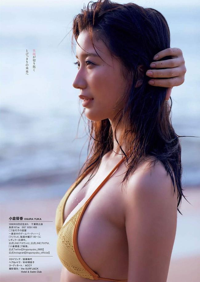 ogura_yuka (52)