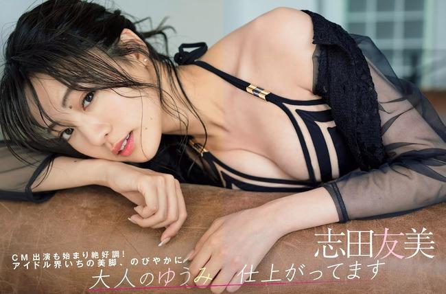 shida_tomomi (23)