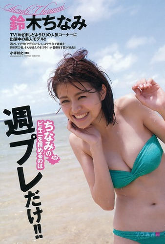 suzuki_tinami (21)