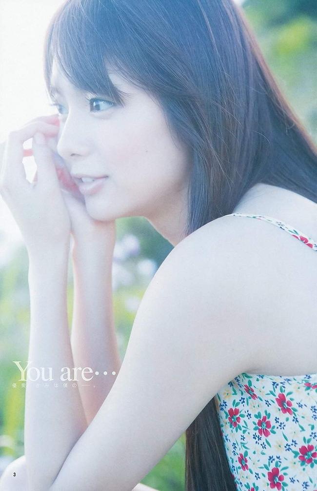 shinkawa_yua (21)