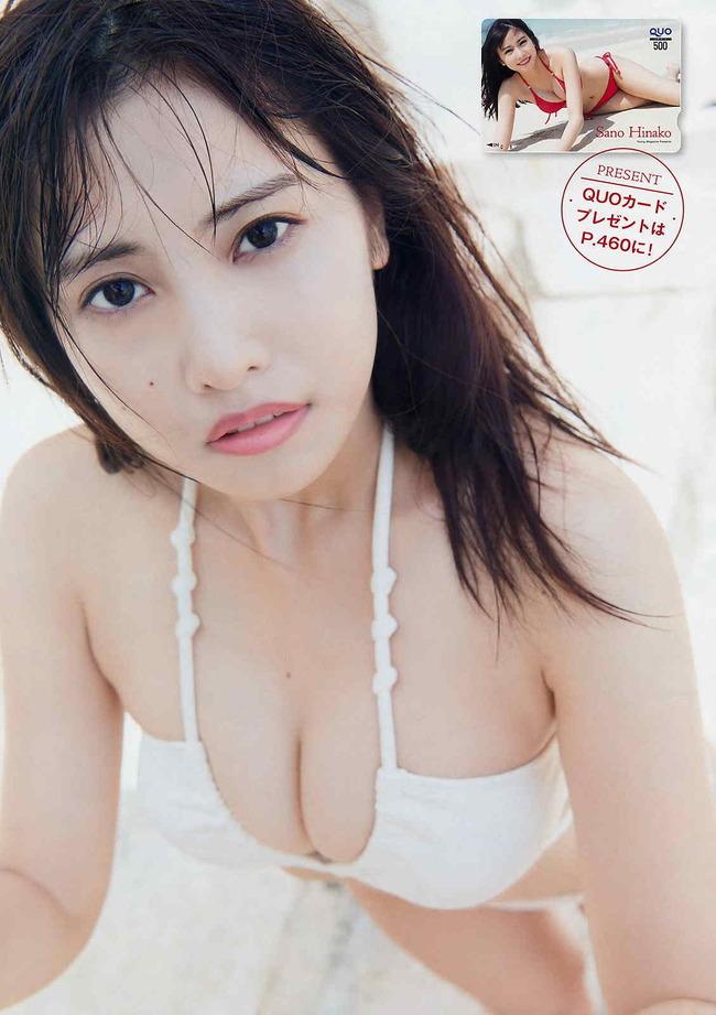 sano_hinako (3)