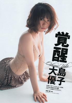 oshima_yuko (42)