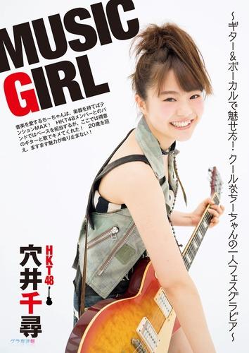 aani_tihiro (43)