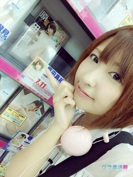 harada_mao (6)