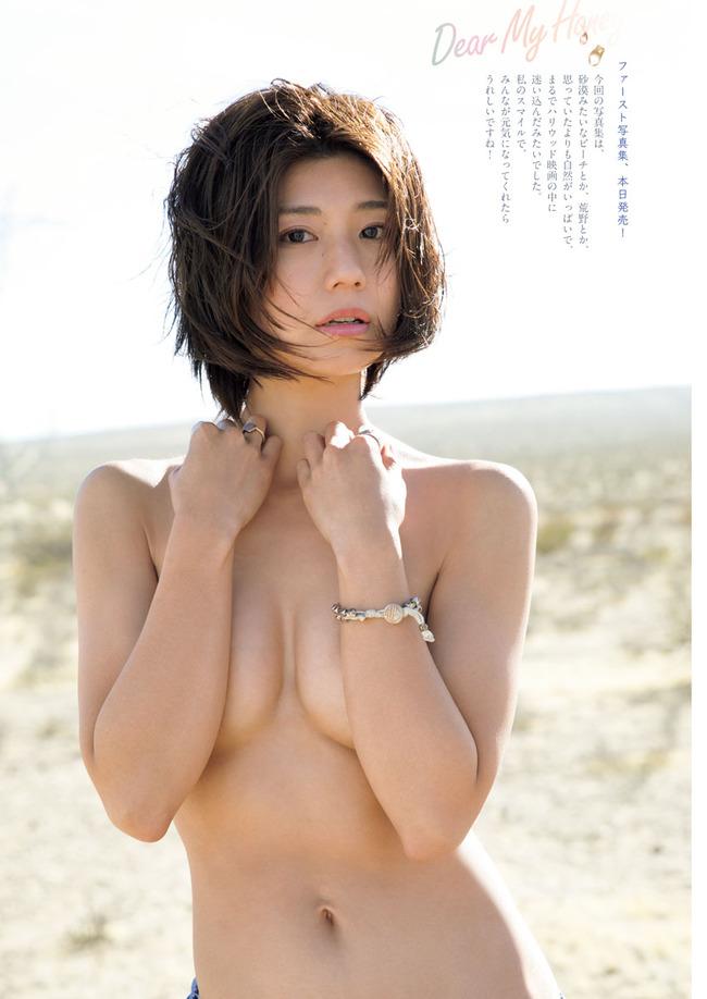 fujiki_yuki (6)