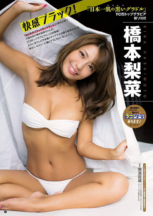 hashimoto_rina (44)