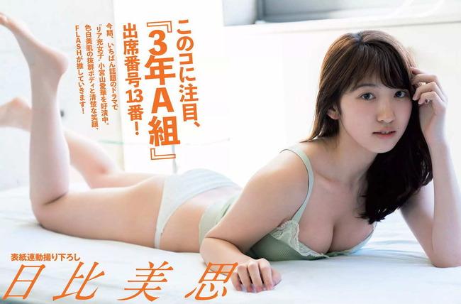 hibi_mikoto (30)