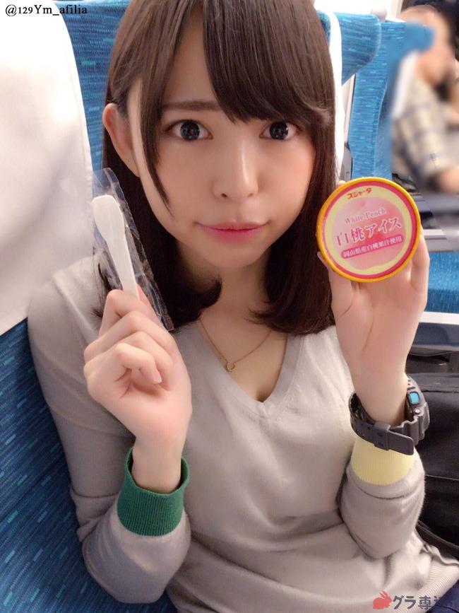 ユミ・W・クライン (26)