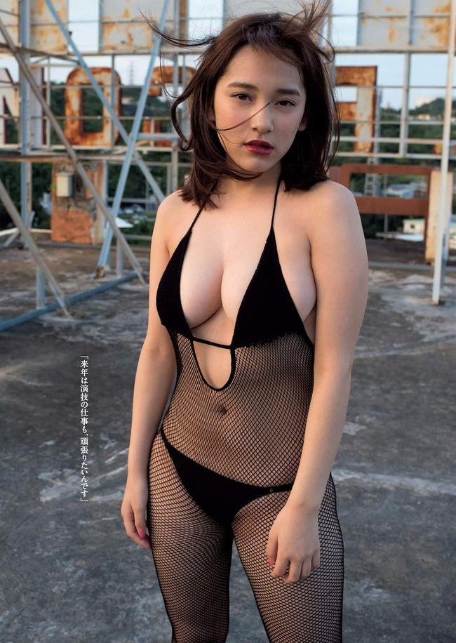 kyonyu (72)