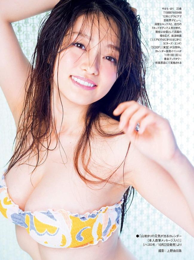 gokujyou (52)
