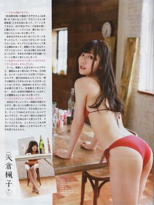 yagura_fuuko (3)