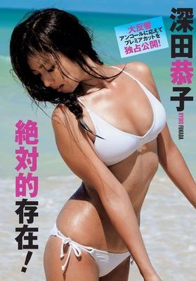 fukada_kyouko (25)