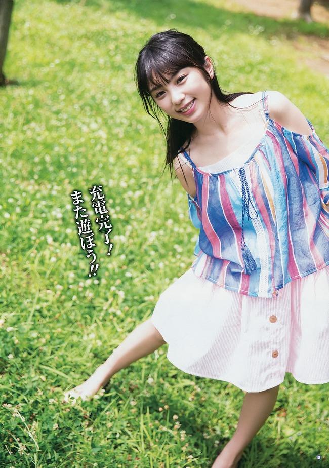 yoda_yuuki (12)
