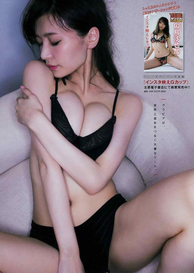 nitori_sayaka (15)