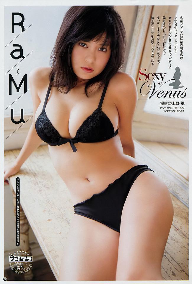 ramu グラビア (8)