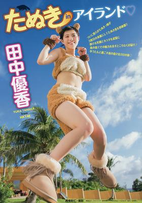 tanaka_yuukaa (34)