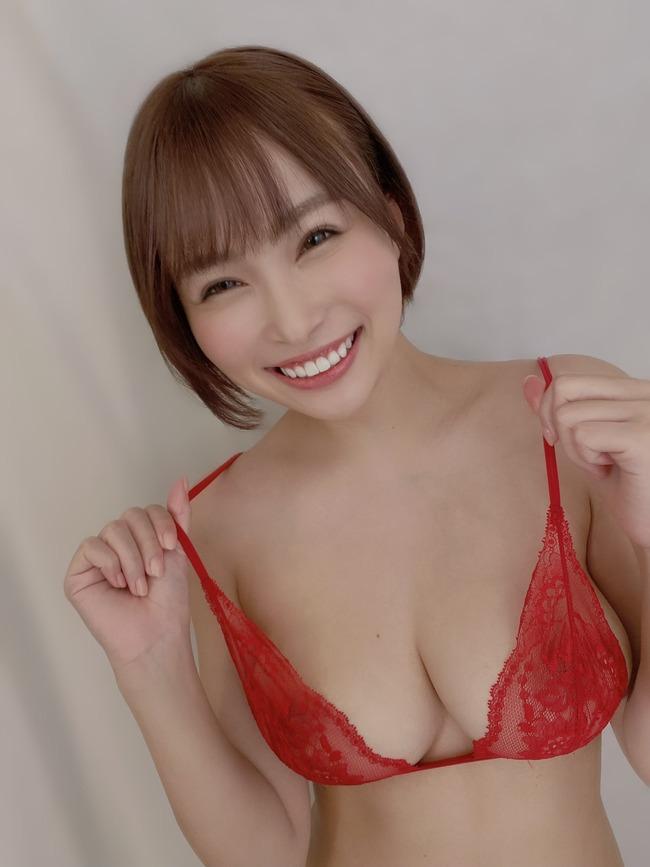 河合あすな 下乳 Twitter (6)