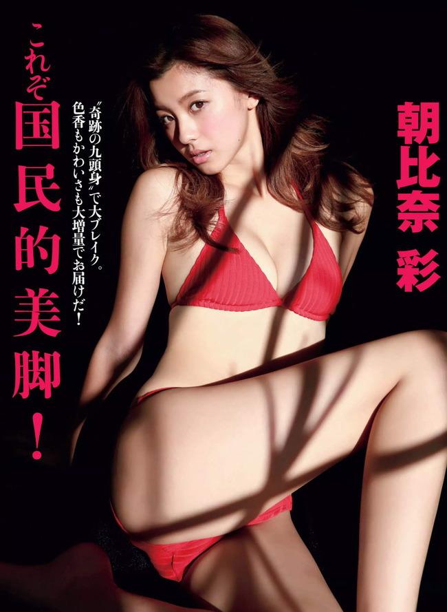 body (35)