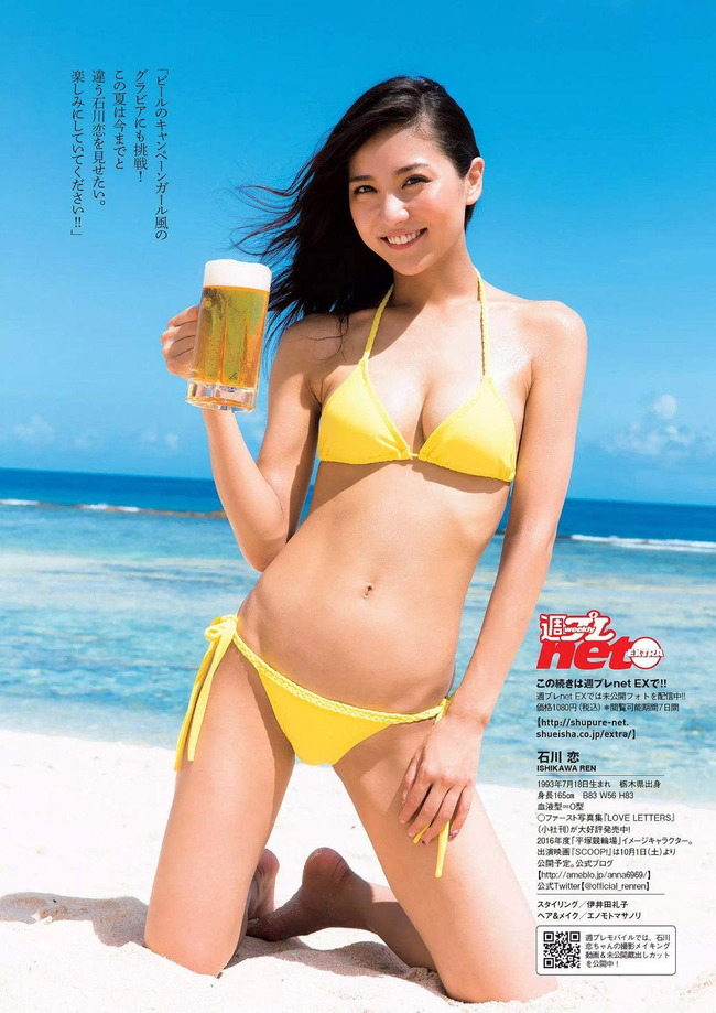 ishikawa_ren (36)