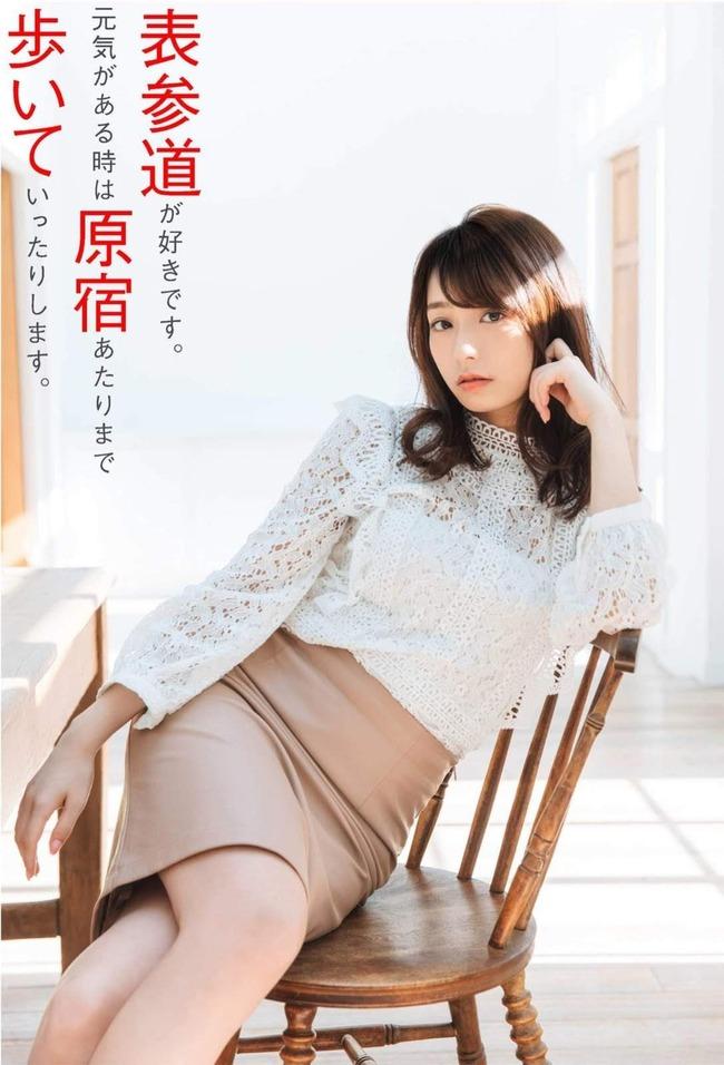 ugaki_misato (37)