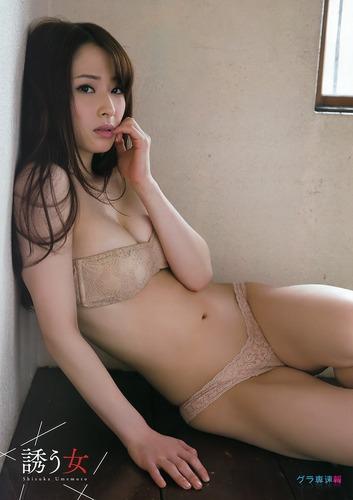 bisyoujyo (16)