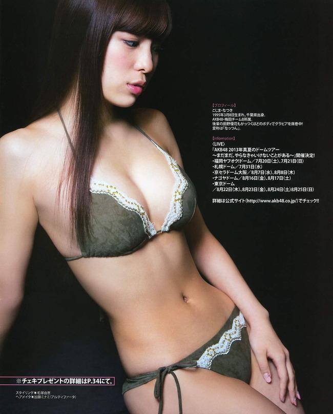kojima_natsuki (17)