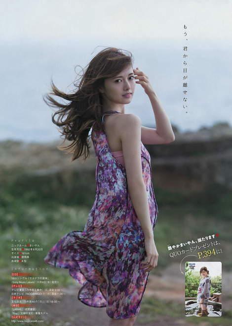 shiraishi_mai (11)