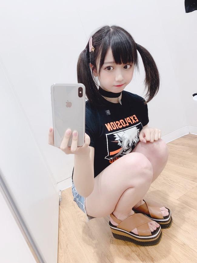 yami (27)