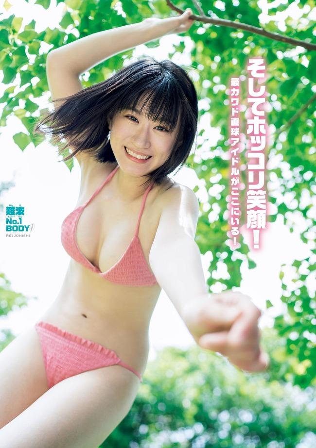 上西怜 グラビア (15)