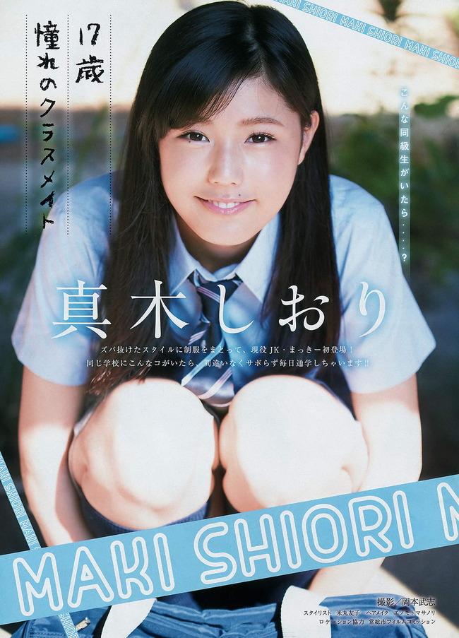 maki_shiori (2)