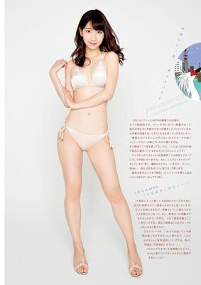 kashiwagi (14)