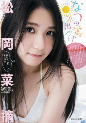 tsumeawase (61)